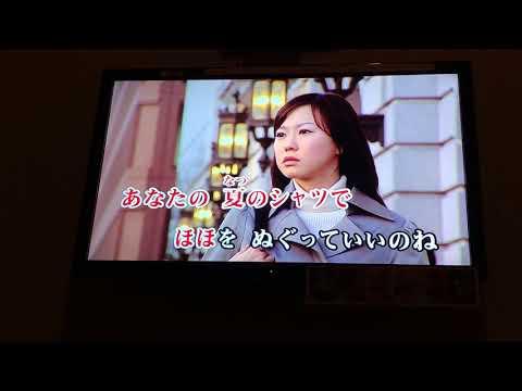 〔cover〕愛情物語 / 原田知世