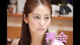 かっての恋人と再会した主婦の葛藤を描いた「熊切あさ美」主演の恋愛映画.