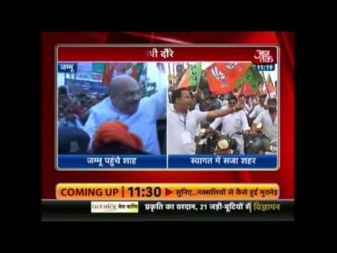 Amit Shah Lands In Jammu For 2-Day Visit, Defusing Kashmir Situation On Agenda