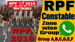 rpf-constable-new-vacancy-2019constable-waiting-list-2018zone-wise-what39s-app-groupvery-important