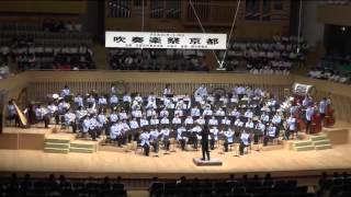 ブラスコンサート2015 吹奏楽祭京都での京都精華女子高校吹奏楽部の...