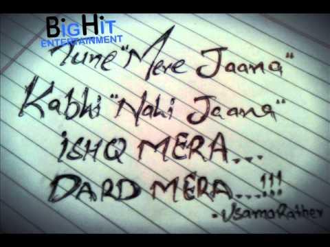 tune mere jaana kabhi nahi jaana lyrics