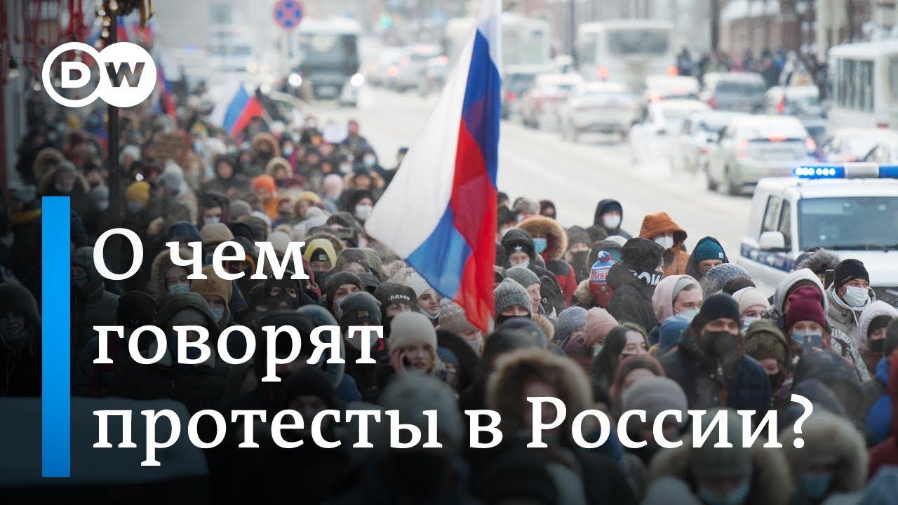 Надоел ли Путин за 20 лет, или О чем говорят протесты в России в поддержку Навального
