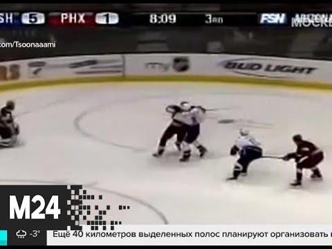 Шайбу Овечкина признали лучшей в истории НХЛ - Москва 24
