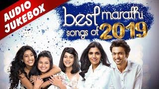 Top 14 Marathi Songs of 2019 Jukebox   New & Latest Marathi Songs 2019   Girlz, Wedding Cha Shinema
