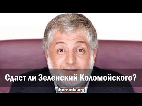 Андрей Ваджра: Украинские президенты от украинского народа не зависят