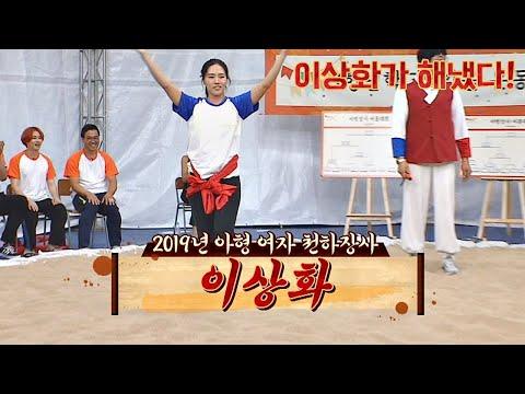 Janggeum'ın Rüyası - 4. Bölüm from YouTube · Duration:  24 minutes 26 seconds