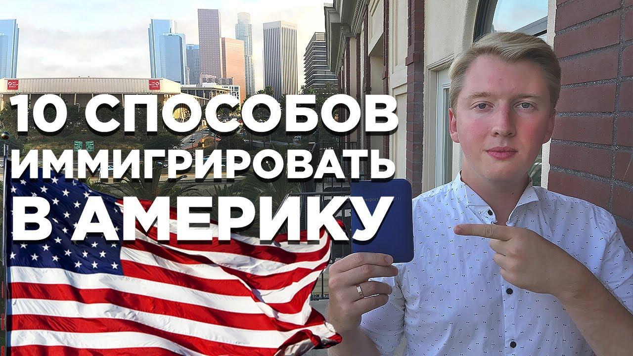 АМЕРИКА #358 как купить СИМ карту и сотовый телефон в США - YouTube