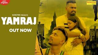 Yamraj (Official Video)| A Khan | Latest Punjabi Song 2021 | Sonotek Punjabi