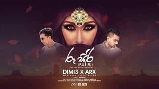 Dimi3 x ARX- Ru Siri(රූ සිරි) Ofc SriLankan Version