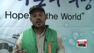 Saemaul Undong Inspiring Communities Around The Globe 제 2회 글로벌새마을지도자대회