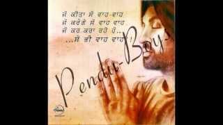 Diljit Dosanjh- Baba Nand Singh JI Sikh Album 2012