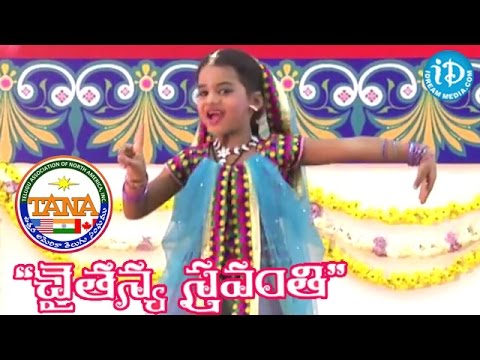 Brindavanamali Song Performance || TANA Chaitanya Sravanthi 2014, Nellore