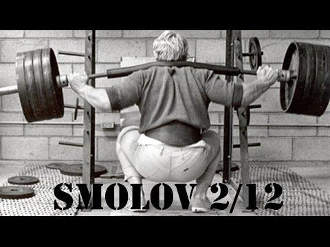 Smolov Base Mesocycle: 2/12 - Strong2stronger