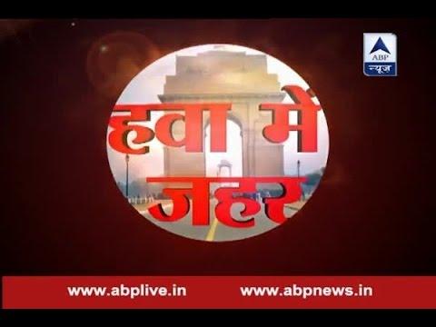 Air Pollution in Delhi: Children suffer the most