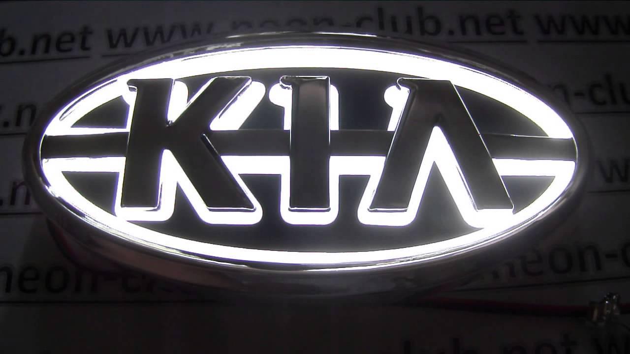 Emblem Kia Logo Sticker Kia K5 Emblem Kia Soul Emblem Youtube