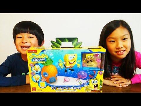 로봇 스펀지밥 어항 세트 네모바지 로봇피쉬 ♡ 목욕놀이 로봇피쉬 장난감 놀이 시리즈 이서연 Robot SpongeBob Fishbowl Set | 마이린TV MyLynn TV