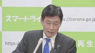 """【ノーカット】西村大臣会見~新たな""""夜の街""""対策は?小池知事らと3者会談"""