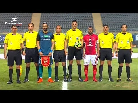 ملخص مباراة إنبي vs  الأهلي   0 - 1 الجولة الـ 29 الدوري المصري
