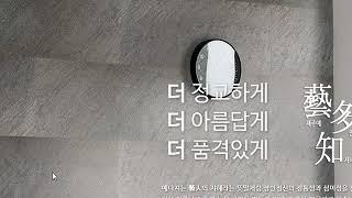 부천컴퓨터학원 jQuery강의 18강