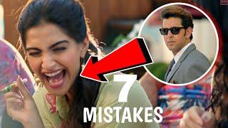 ( 7 Mistakes ) In Dheere Dheere Se Meri Zindagi Song, Hrithik Roshan, Sonam K, Yo Yo Honey Singh