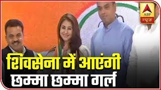 Urmila Matondkar Quashes Rumours Of Joining Shiv Sena | ABP News