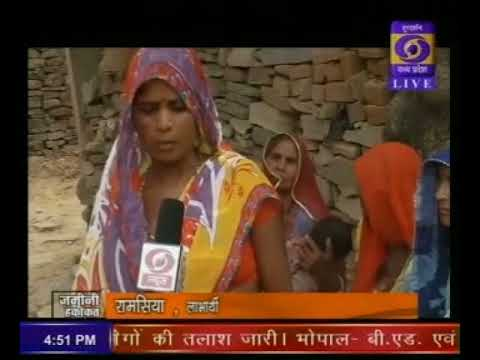 Urdu Ground Report Madhya Pradesh: Mission Indradhanush Sheopur