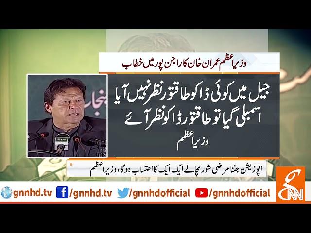Nawaz wants to go foreign for medical treatment, Imran Khan