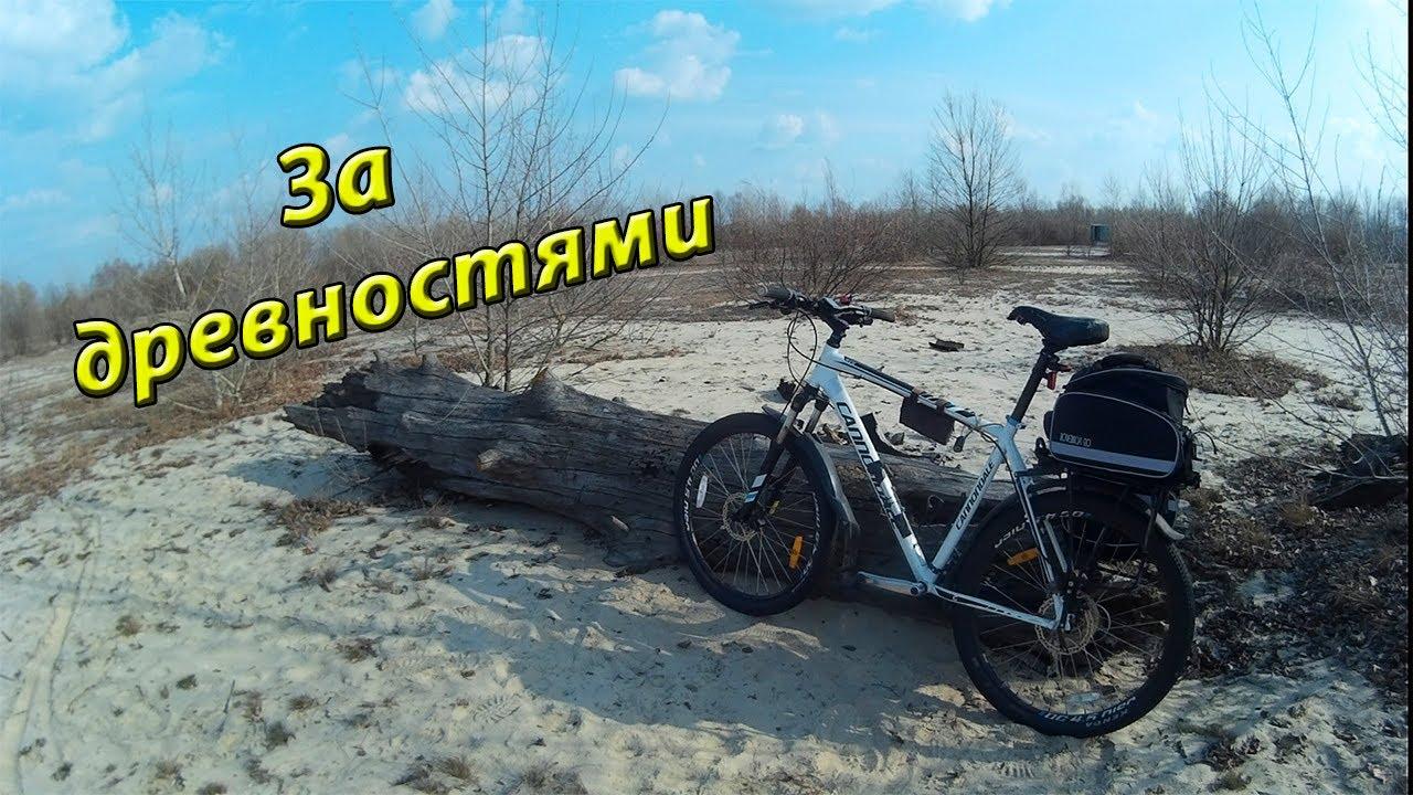 Велопоход. На велосипеде в поисках окаменелостей. Нашел зуб мегалодона. Пора в Поход