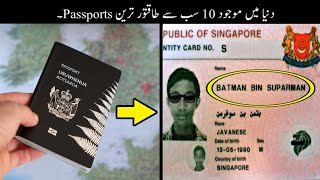 10 Most Powerful Passports In The World | دنیا کے طاقتور ترین پاسپورٹ | Haider Tv
