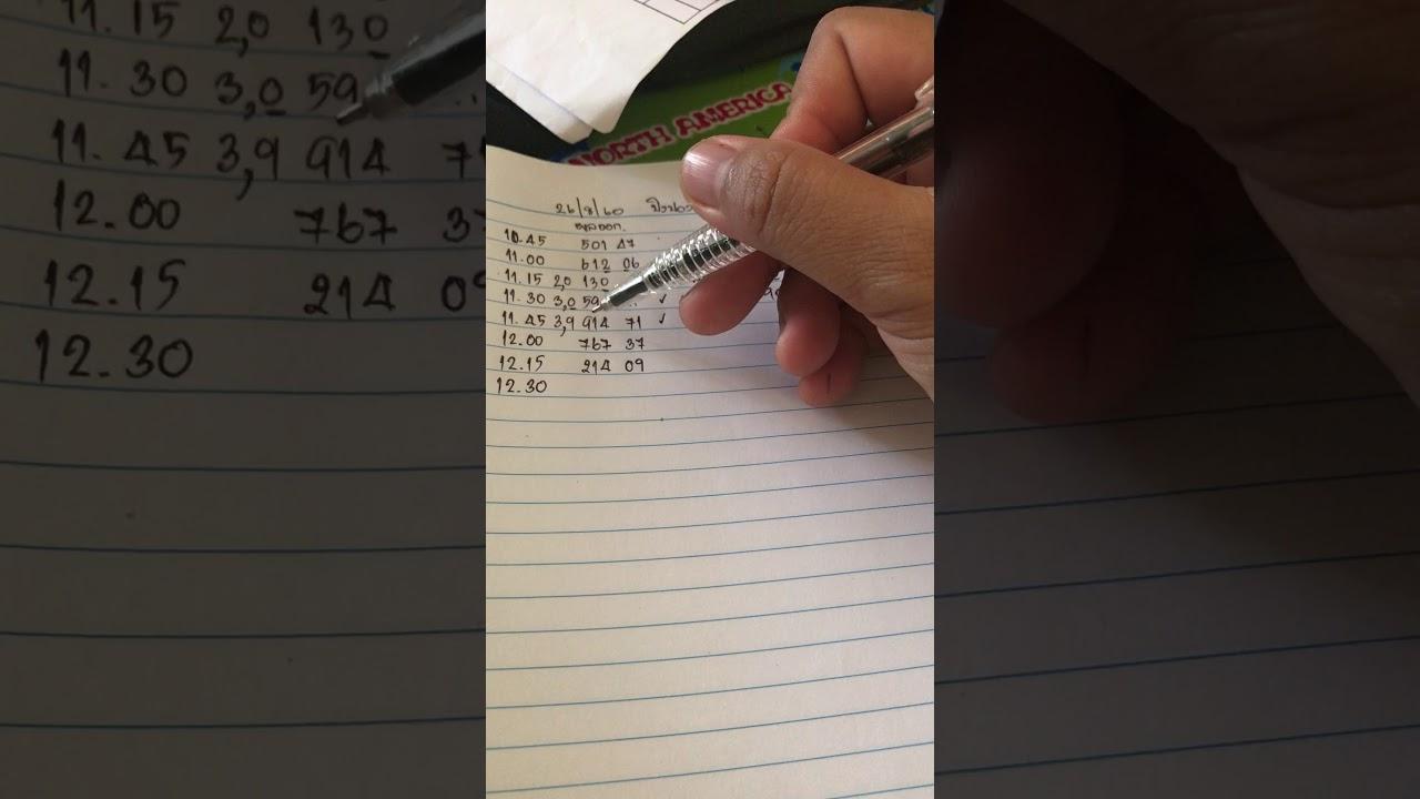 คำนวนหวยปิงปองอย่างง่ายจ้า