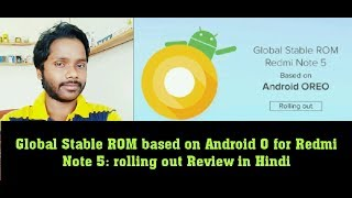 Global Stable ROM based on Android O for Redmi Note 5: rolling out Review in Hindi