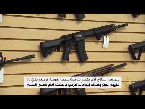 مطالبات بتشريعات تمنع حمل المختلين عقليا السلاح بأميركا  - نشر قبل 4 ساعة