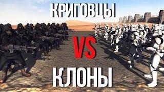 КЛОНЫ STAR WARS vs КРИГОВЦЫ WARHAMMER 40.000!   Men Of War UMW40k Mod   ЗАРИСОВКИ #50