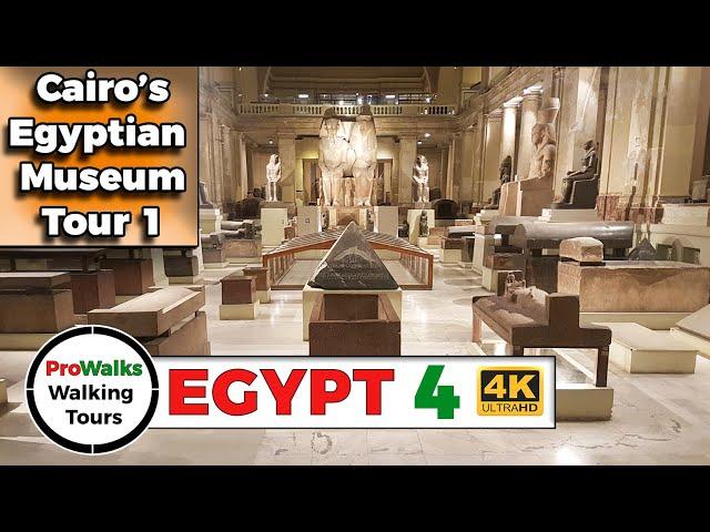 Egyptian Museum (First Floor) Walking Tour