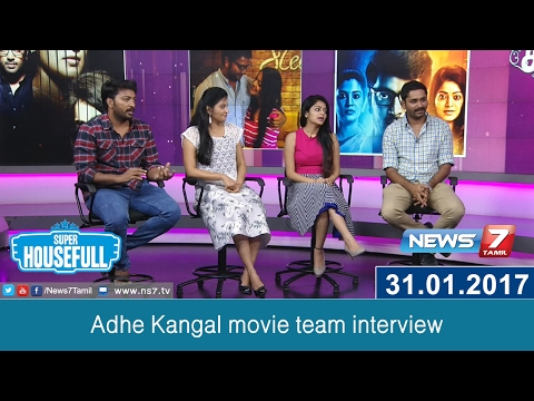 Adhe Kangal movie team interview | Super Housefull | News7 Tamil