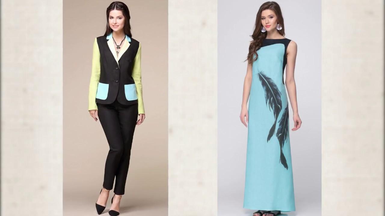 Интернет-магазин женской одежды из натуральных тканей hassfashion. Ru предлагает вашему вниманию ассортимент стильной летней одежды из льна, хлопка, крапивы, бамбука и других эко-тканей. У нас вы можете выбрать и купить современную одежду для женщин на любой сезон.
