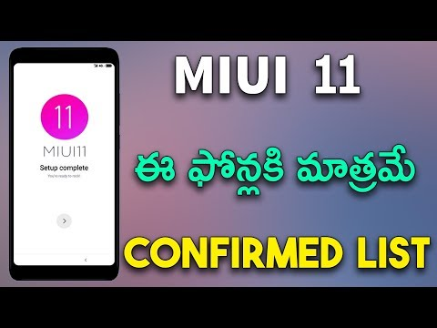 miui-11-supported-devices-list-|-some-phones-missing-|telugu