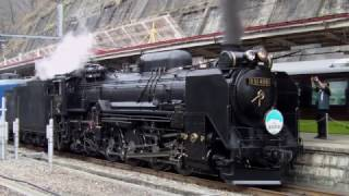 水上駅を発車(8732)する臨時快速SLみなかみ号を撮影してみた