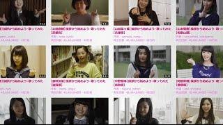 Download 【MV】挨拶から始めよう(Team 8) Short ver. / AKB48[公式]