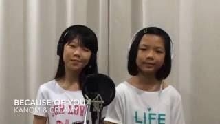 อาจเป็นเพราะ (Because of you) พลอยชมพู [cover version] โดย ขนม & ครีมมี่
