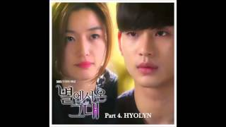 [AUDIO DL] Hyorin (효린) - 안녕 (Hello, Goodbye) [You Who Came From The Stars OST]