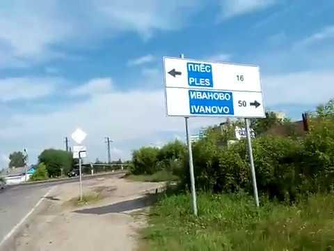 Путешествие моей мечты (26) Кострома - Нижний Новгород