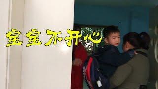 6歲孩子要求一個人去上學,媽媽一路跟著,孩子很不高興,咋回事【鄉野小希】 thumbnail