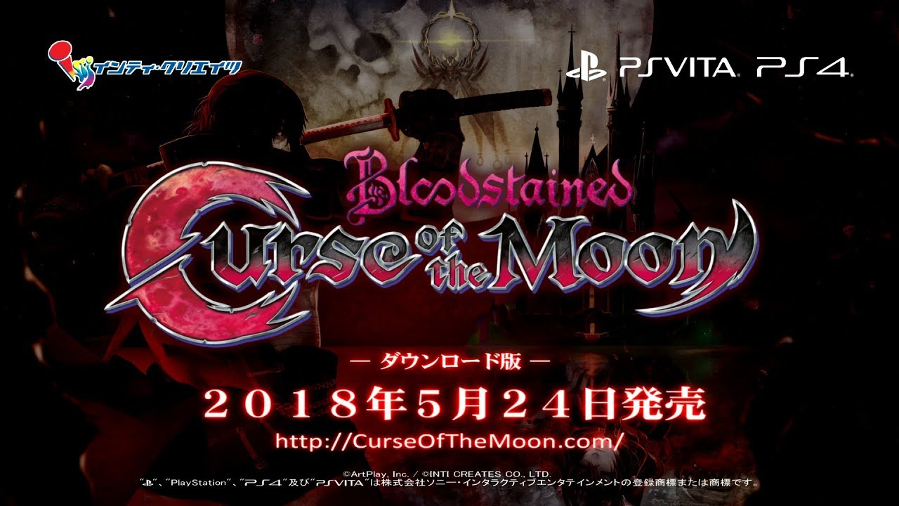 Bloodstained: Curse of the Moon_gallery_1