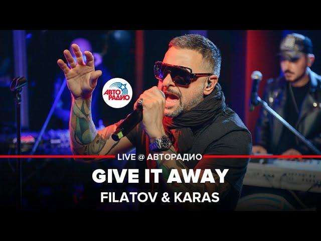 @FILATOV & KARAS, Deepest Blue - Give It Away (LIVE @ Авторадио)
