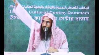 Video Bangla Waz Musa O Khejer (a) Er Ghotona By Sheikh Motiur Rahman Madani download MP3, 3GP, MP4, WEBM, AVI, FLV Oktober 2018