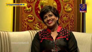 Handunagaththoth Oba Ma - 29 08 2017 | Thimathi Weerarathna | Siyatha TV Thumbnail