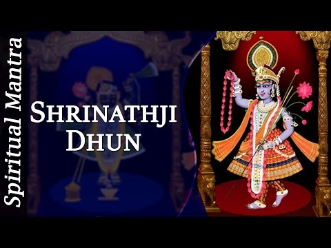 Shrinathji Dhun