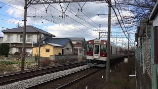 近鉄松阪行き急行VX09+VC43ラッピング剥がされた後の初